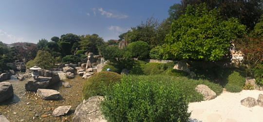 Japanischer Garten Seepark Freiburg